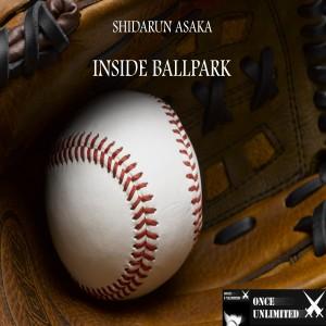Inside Ballpark - Cover